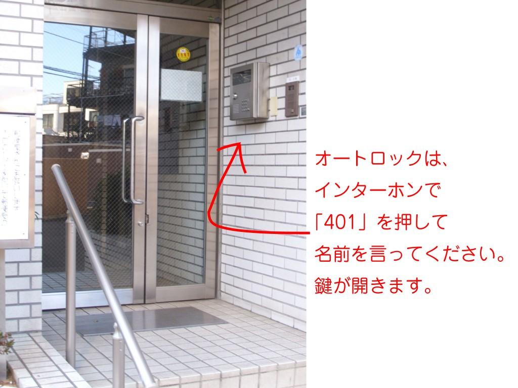 道順ルート1-⑧