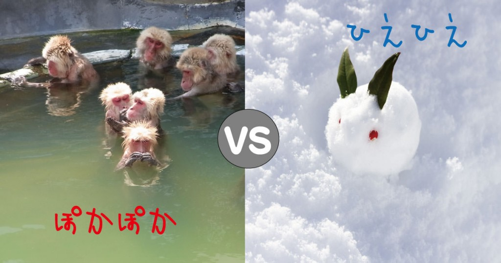 急性痛は温める?冷やす?神奈川県大和市の整体【ダフィーカイロプラクティック】