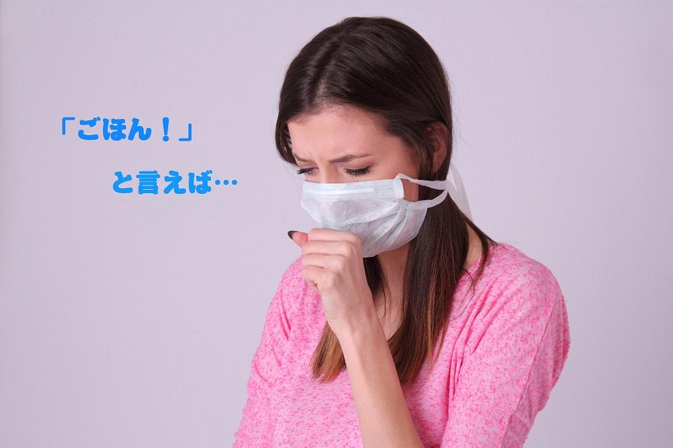 流産と喘息、花粉症/神奈川県大和市の整体【ダフィーカイロプラクティック南林間】